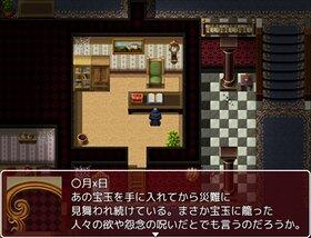 根暗男子と犬と霊 Game Screen Shot4