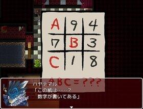 根暗男子と犬と霊 Game Screen Shot5