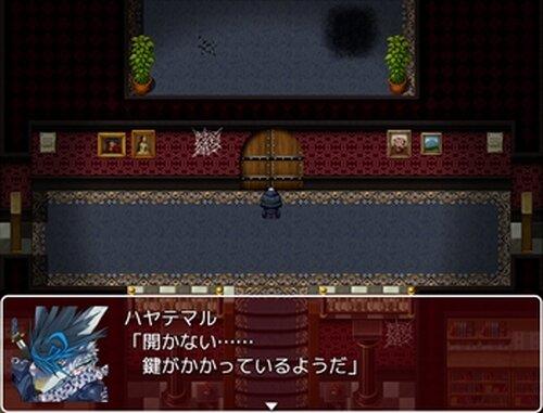 根暗男子と犬と霊 Game Screen Shots