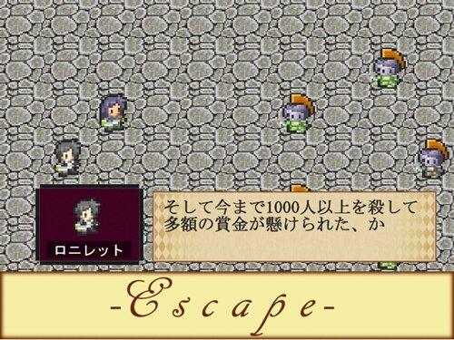 エスケープ Game Screen Shot1
