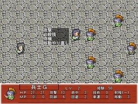エスケープ Game Screen Shot2
