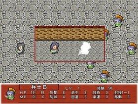 エスケープ Game Screen Shot3