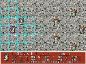 エスケープ Game Screen Shot4
