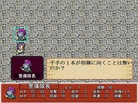 エスケープ Game Screen Shot5