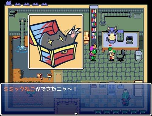 魔王とねこづくり Game Screen Shot1