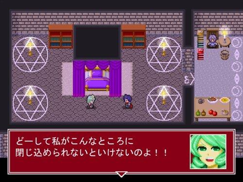 わがまま姫と地下神殿! ver1.00 Game Screen Shot1