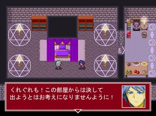 わがまま姫と地下神殿! ver1.00 Game Screen Shot2