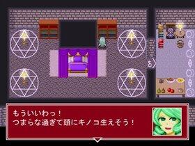 わがまま姫と地下神殿! ver1.00 Game Screen Shot3
