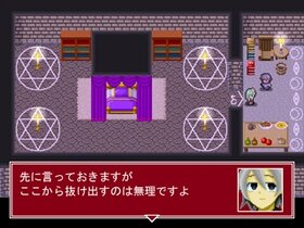 わがまま姫と地下神殿! ver1.00 Game Screen Shot4