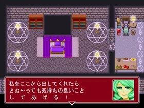 わがまま姫と地下神殿! ver1.00 Game Screen Shot5