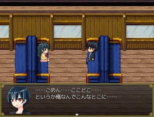 銀河鉄道の眠り姫 Game Screen Shot