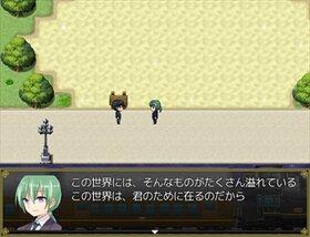銀河鉄道の眠り姫 Game Screen Shot3