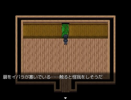 銀河鉄道の眠り姫 Game Screen Shot4