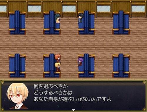 銀河鉄道の眠り姫 Game Screen Shot5
