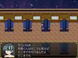 銀河鉄道の眠り姫
