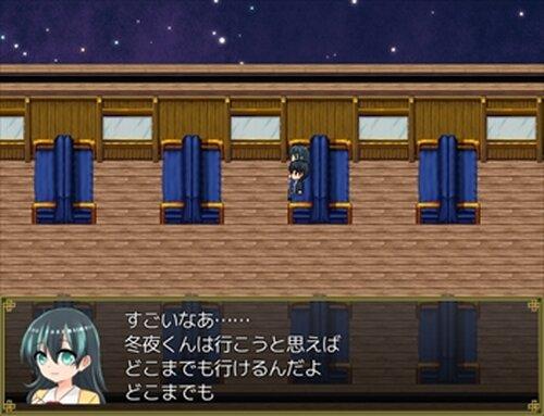 銀河鉄道の眠り姫 Game Screen Shots