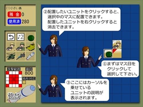 レイアウトウォーズ Game Screen Shot3