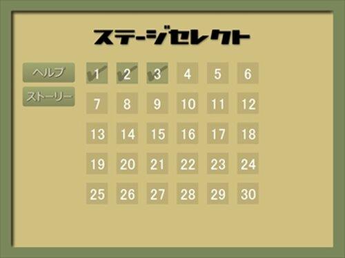 レイアウトウォーズ Game Screen Shot4