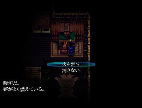 少女怪物青い花 Game Screen Shot4