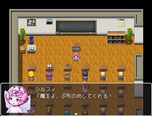 最低のクソゲー13 Game Screen Shot1