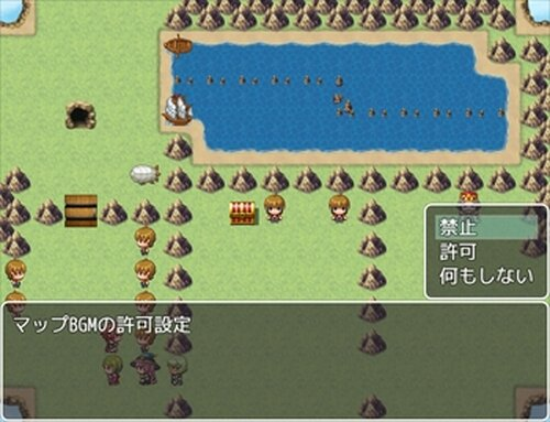 IRPP_Sample Game Screen Shot3