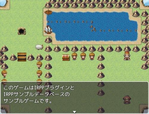 IRPP_Sample(ブラウザ版) Game Screen Shot1