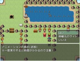 IRPP_Sample(ブラウザ版) Game Screen Shot2