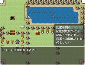 IRPP_Sample(ブラウザ版) Game Screen Shot3