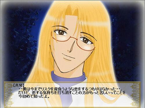 BLUE HEAVEN~私立蒼天学院物語第一章~ Game Screen Shot2