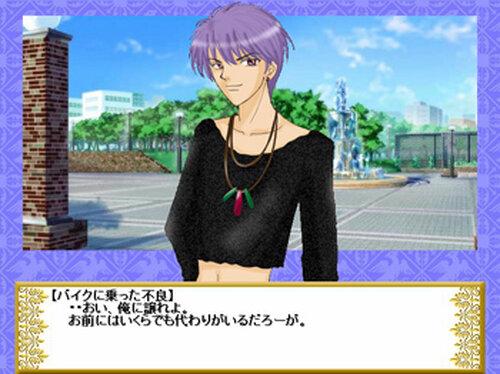 BLUE HEAVEN~私立蒼天学院物語第一章~ Game Screen Shot3