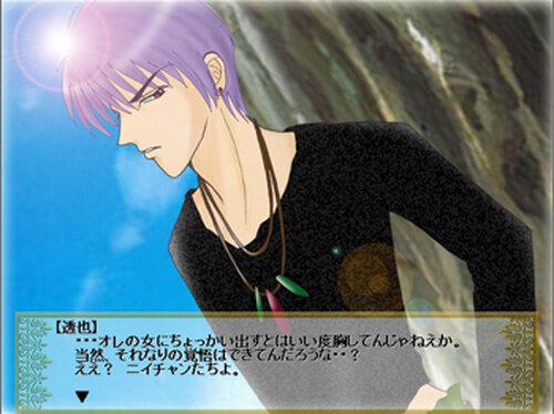 BLUE HEAVEN~私立蒼天学院物語第一章~ Game Screen Shot5