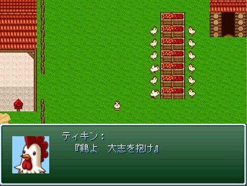 鶏よ 大志を抱け Game Screen Shot