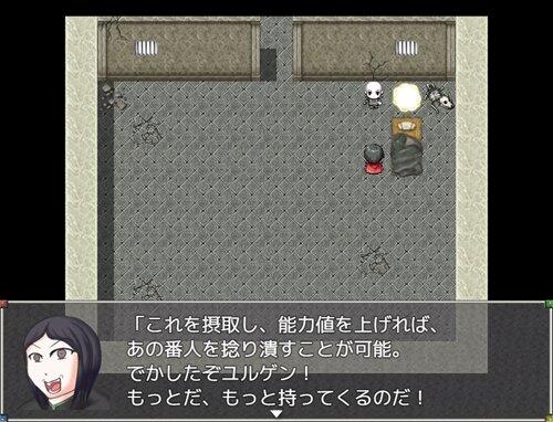 貴公子のたくらみ ~監獄再起編~ Game Screen Shot