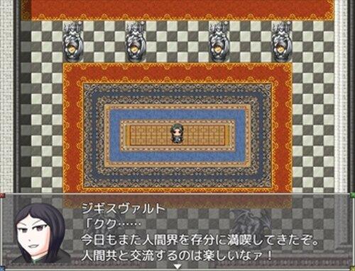 貴公子のたくらみ ~監獄再起編~ Game Screen Shot2