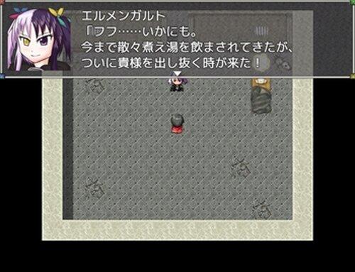 貴公子のたくらみ ~監獄再起編~ Game Screen Shot3