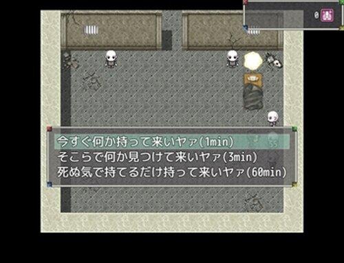 貴公子のたくらみ ~監獄再起編~ Game Screen Shot4