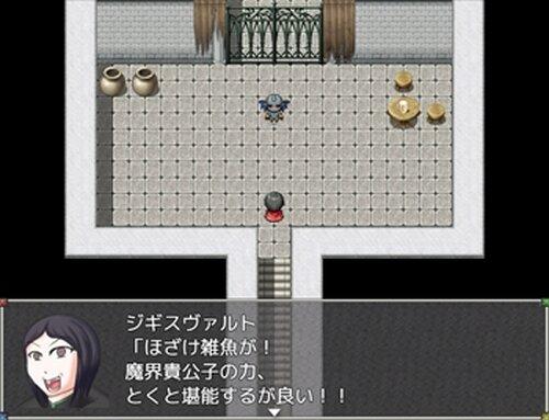 貴公子のたくらみ ~監獄再起編~ Game Screen Shots
