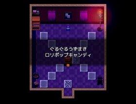 かぼちゃおばけのキャンディポット Game Screen Shot3