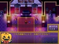 かぼちゃおばけのキャンディポットのゲーム画面