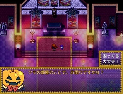 かぼちゃおばけのキャンディポット Game Screen Shots
