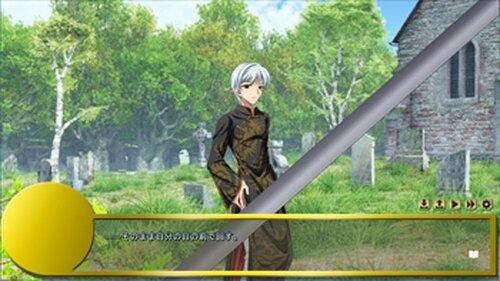 冴えない荒野を目指すらくえんのぼく。FullVoice版 Game Screen Shot3