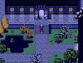 今夕中秋月で宴 Game Screen Shot3