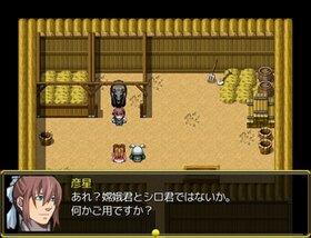 今夕中秋月で宴 Game Screen Shot4