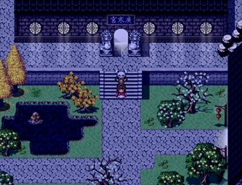 今夕中秋月有宴 Game Screen Shot3