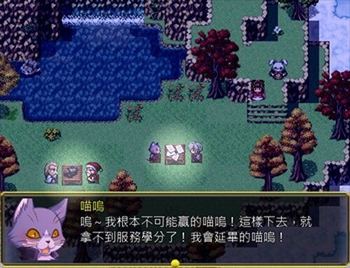 今夕中秋月有宴 Game Screen Shot4