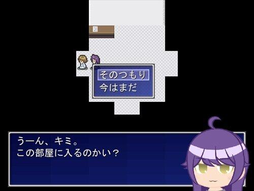 椅子取りゲーム Game Screen Shot1