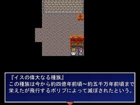 椅子取りゲーム Game Screen Shot4