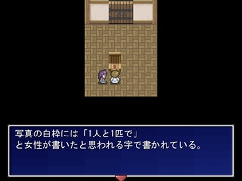 椅子取りゲーム Game Screen Shot5
