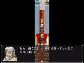 真・一本道RPG ゴマウェ Game Screen Shot2