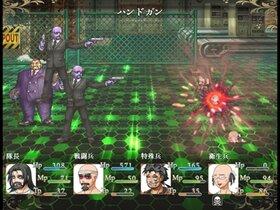 真・一本道RPG ゴマウェ Game Screen Shot4